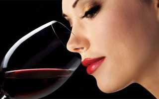 Виноград изабелла красит язык.
