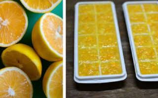Замороженный лимон натереть на терке. Зачем замораживать лимоны? Польза продукта из морозилки