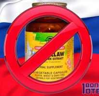 Ашвагандха запретили в россии почему. ledgvijusa1977