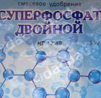 Как растворить суперфосфат. Подкормка томатов суперфосфатом