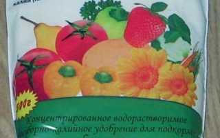 Калийно фосфорные удобрения для цветов. Калийно фосфорные удобрения для комнатных цветов