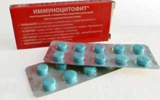 Биопрепарата иммуноцитофит для клубники. Препарат «Иммуноцитофит» [состав, аналоги, отзывы]