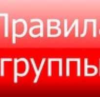 Грибы в крыму мышата фото. Съедобные грибы Крыма