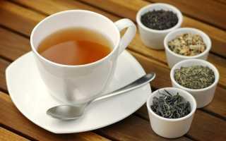 Бадан чай польза. Чем полезен чай из бадана и как его заваривать