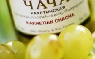 Абхазская чача рецепт. Рецепт чачи из винограда в домашних условиях